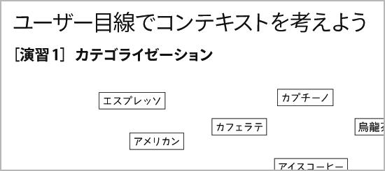 dachas x CSS Nite セッション2 サンプル